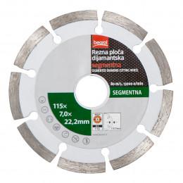 Алмазный диск сегментный 115 Beorol