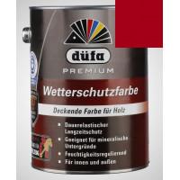 Акриловая эмаль красно-коричневая 2,5л Dufa Wetterschutzfarbe, Германия