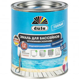Эмаль для бассейнов голубая 0,75л, DUFA Германия