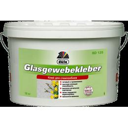 Клей для стеклохолста Dufa Glasgewebekleber D125 10кг (Германия)