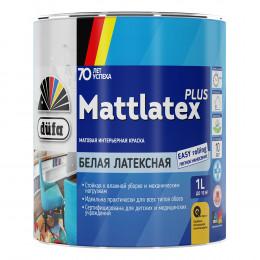 Dufa MattlatexPLUS, 1л=1,6кг (Россия)