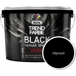 Dufa Trend Farbe Black (черная), 10л Россия