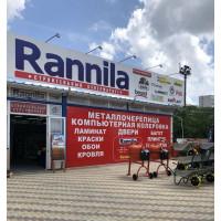 """Новый магазин RANNILA напротив рынка """"Спутник"""""""