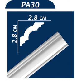 Плинтус потолочный PA30 2м