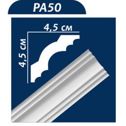 Плинтус потолочный PA50 2м