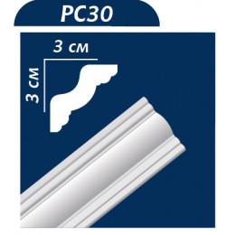 Плинтус потолочный PC30 2м