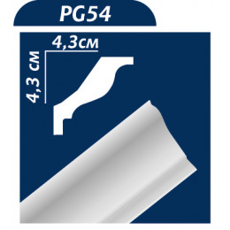 Плинтус потолочный PG54 2м