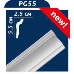 Плинтус потолочный PG55 2м