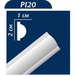 Плинтус стеновой PI20 2м