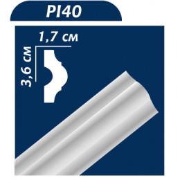 Плинтус стеновой PI40 2м