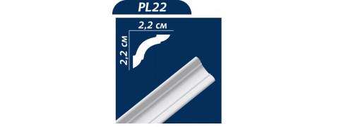 Плинтус потолочный PL22 2м