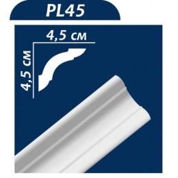Плинтус потолочный PL45 2м