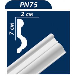Плинтус стеновой PN75 2м