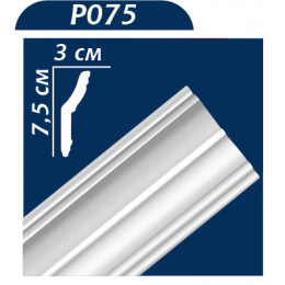 Плинтус потолочный PO75 2м