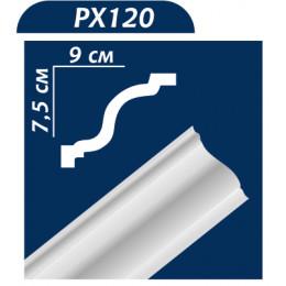 Плинтус потолочный PX120 2м