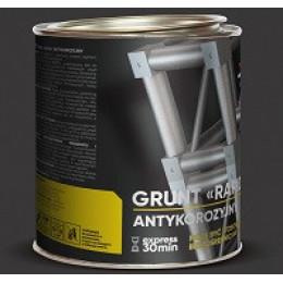 Грунт по металлу быстросохнущий (серый), 0,9кг
