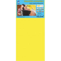 Подложка-гармошка Желтая 2мм, 1м2