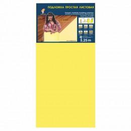 Подложка листовая Желтая 2мм, 1шт