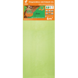 Подложка листовая Салатовая 3мм XXL, 1шт